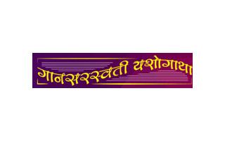 Gaansaraswati Yashogatha